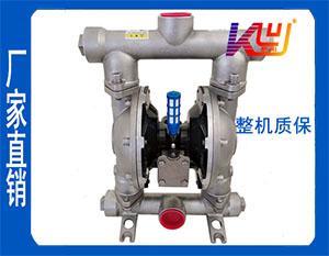 KY216-115不锈钢气动隔膜beng